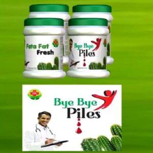 Bye Bye Piles Medicine